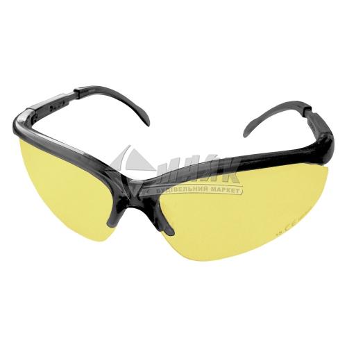 Окуляри захисні Grad Sport закриті жовті
