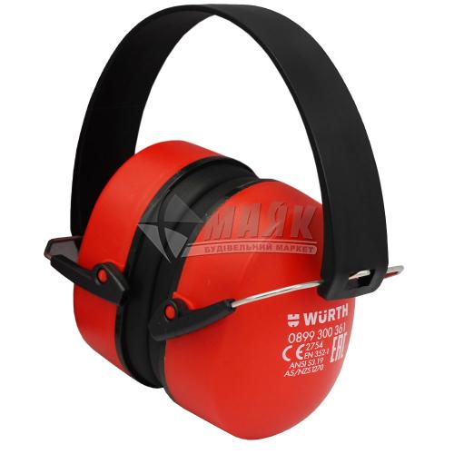 Навушники захисні шумознижуючі WURTH S3 RED складні 31,3 дБ