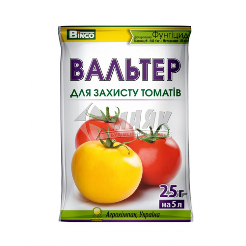 Фунгіцид Bingo Вальтер від хвороб для томатів 25 г
