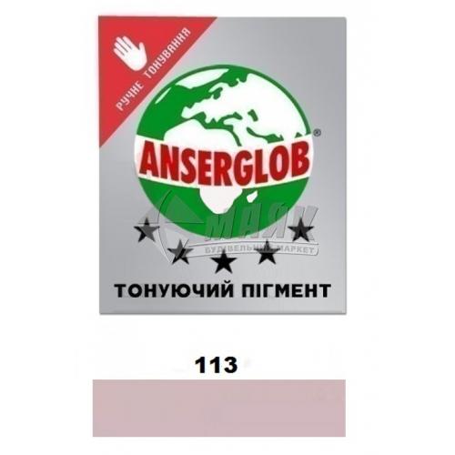 Пігмент для фуги (затирки) Anserglob 50 г 113 какао