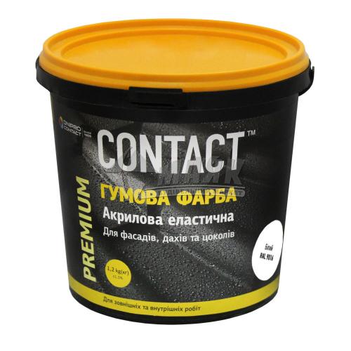 Фарба гумова CONTACT акрилова 1,2 кг RAL 9016 біла