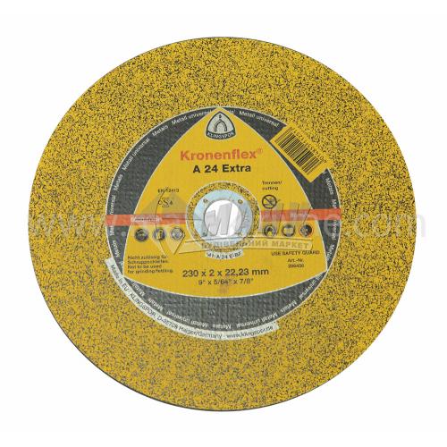 Диск абразивний відрізний по металу Klingspor Kronenflex A 24 Extra 230×2,0×22,23 мм