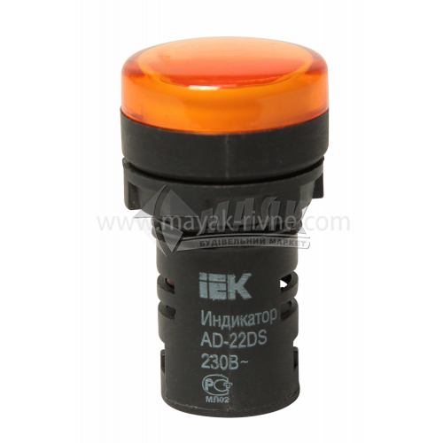 Лампа LED IEK АD22DS 22 мм 230В жовта матриця