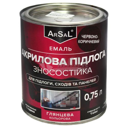 Емаль для підлоги Arsal акрилова 0,75 л червоно-коричнева