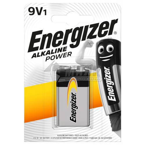 Батарейка ENERGIZER 9V Alkaline Power крона лужна 1 шт