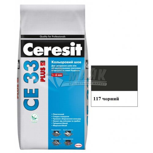 Фуга (затирка) Ceresit CE 33 Plus до 6 мм 2 кг 117 чорний