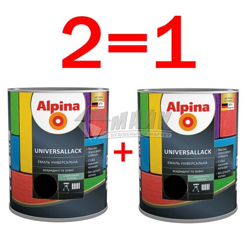 Емаль алкідна ALPINA UNIVERSALLACK 2,5 л + 2,5 л чорна шовковисто-матова 2 за ціною 1