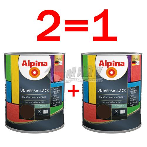 Емаль алкідна ALPINA UNIVERSALLACK 2,5 л + 2,5 л шоколадна шовковисто-матова 2 за ціною 1