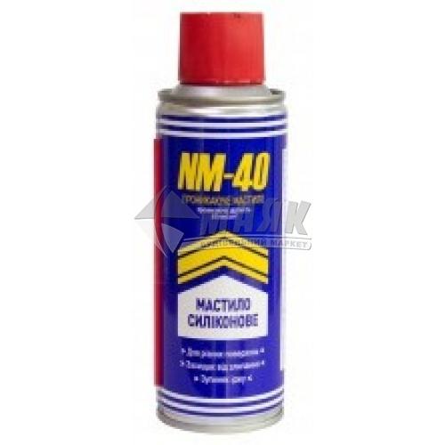 Мастило універсальне New Ton NM-40 силіконове 100 мл (аерозоль)