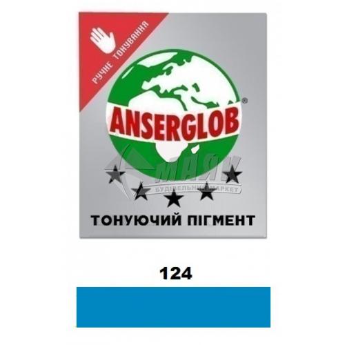 Пігмент для фуги (затирки) Anserglob 50 г 124 синій