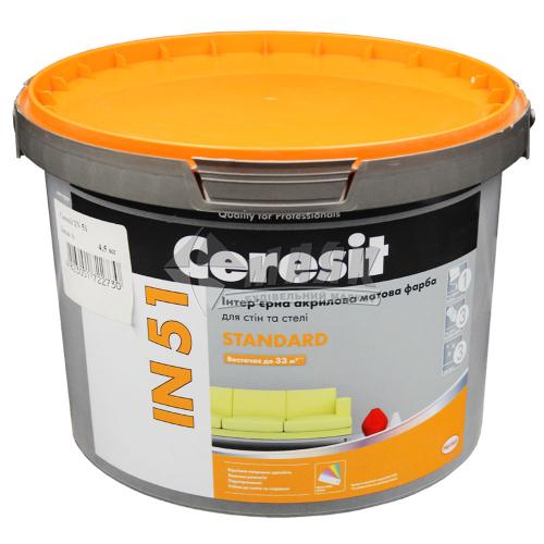 Фарба інтер'єрна Ceresit IN 51 Standard база А акрилова 4,5 кг біла матова