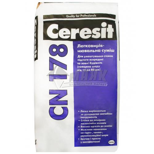Легковирівнювальна підлога Ceresit CN 178 шар 15-80 мм 25 кг