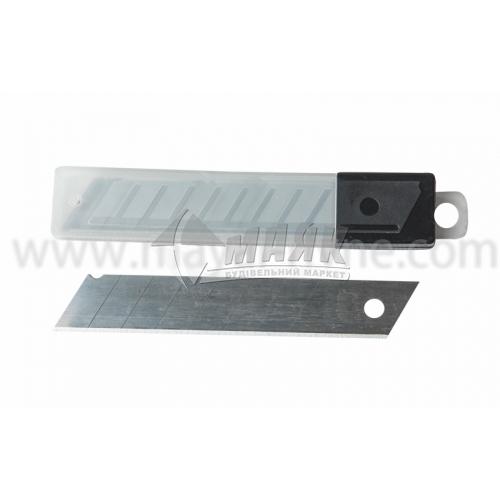 Леза змінні сегментні для будівельних ножів 18 мм 10 шт