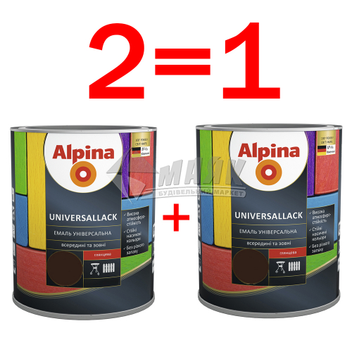 Емаль алкідна ALPINA UNIVERSALLACK 2,5 л + 2,5 л шоколадна глянцева 2 за ціною 1