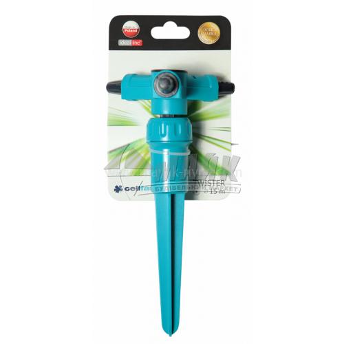 Розпилювач пластиковий обертовий Cellfast Twister sz на ніжці