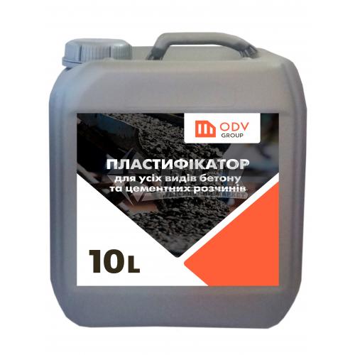 Добавка до бетону та цементних розчинів (пластифікатор) ODV Group 10 л