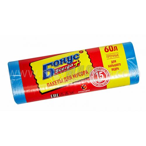 Пакети для сміття Бонус 60×80 см 60 л 15 шт сині