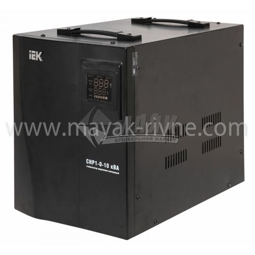 Стабілізатор напруги електронний IEK СНР1-0-10 переносний 10кВА