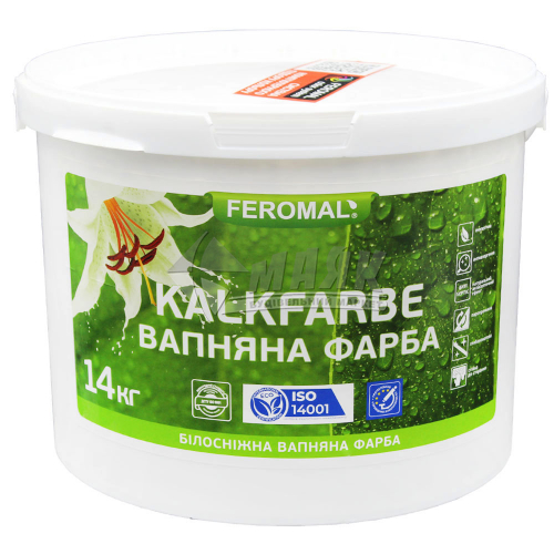 Фарба інтер'єрна Feromal Kalkfarbe вапняна 14 кг білосніжна глибокоматова