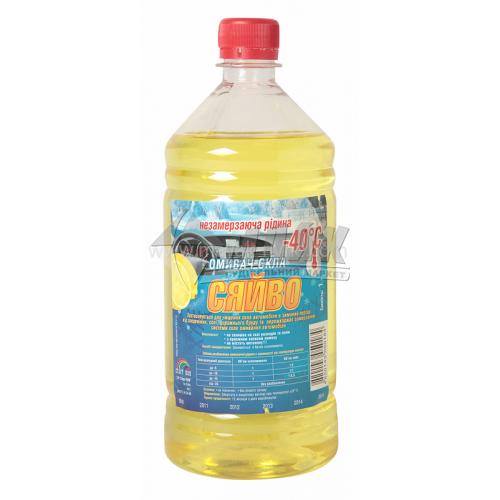 Омивач скла зимовий Сяйво Лимон -40°С 1 л жовтий