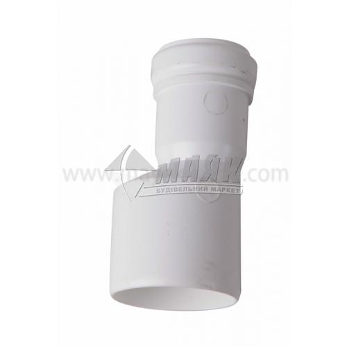 Перехід прямий ПВХ внутрішня каналізація Інсталпласт 50×32 мм білий