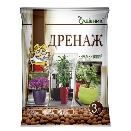 Дренаж Садівник керамзитовий 3 л