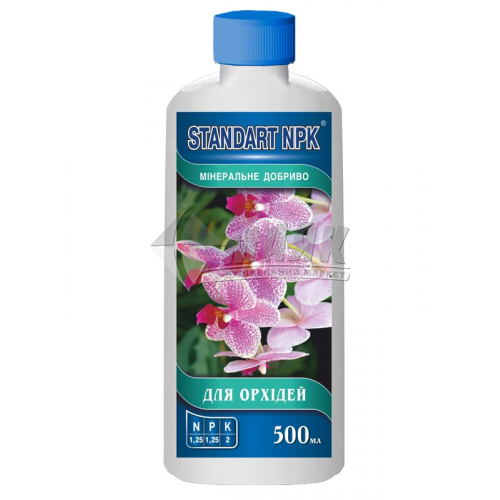 Добриво мінеральне Standart NPK для орхідей 500 мл