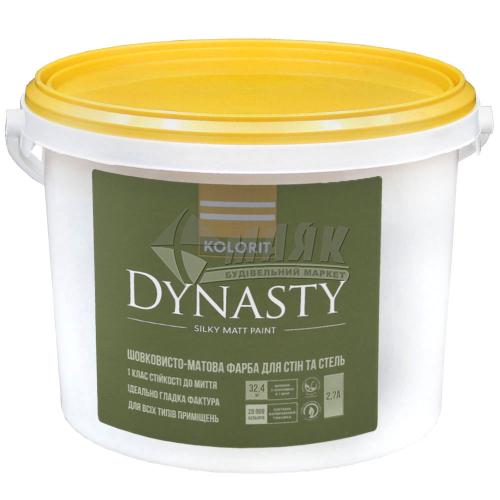 Фарба інтер'єрна Kolorit Dynasty (Interior Premium 7) 2,7 л біла шовковисто-матова