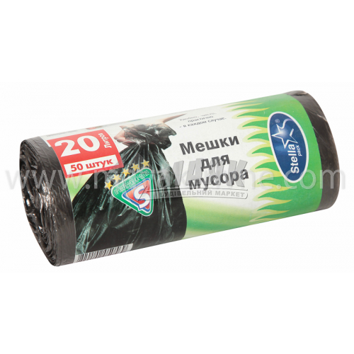 Пакети для сміття Stella 20 л S 50 шт чорні