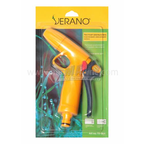 Пістолет-розпилювач пластиковий Verano регульований