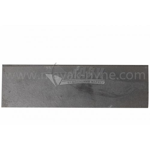 Плита глуха з фельцями ПГФ-3 610×180 мм 8,0 кг