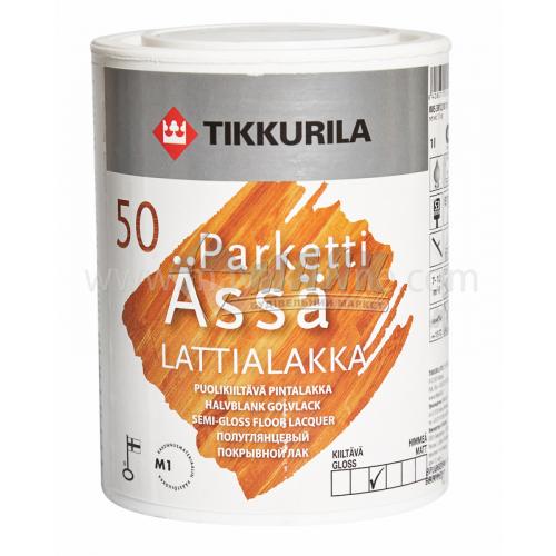 Лак паркетний Tikkurila Parketti Assa акриловий для внутрішніх робіт 1 л напівглянцевий