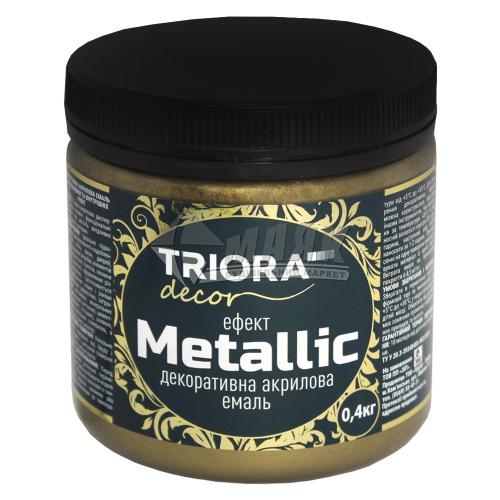 Фарба декоративна TRIORA Metallic 0,4 кг 921 антична бронза