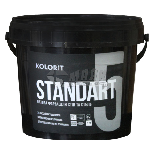 Фарба інтер'єрна Kolorit Standart 5 база А акрилова 2,7 л біла матова