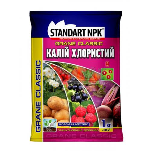 Комплексне мінеральне добриво гранульоване Standart NPK Калій Хлористий 1 кг
