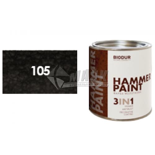 Емаль антикорозійна Biodur 3в1 0,7 л 105 молоткова чорна