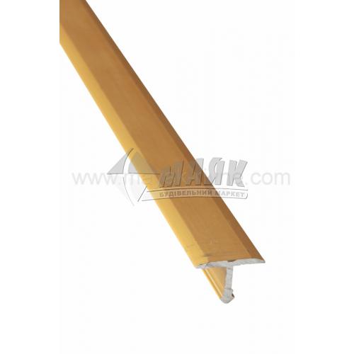 Профіль для плитки алюмінієвий TIS АТ13 2700 мм золото матове