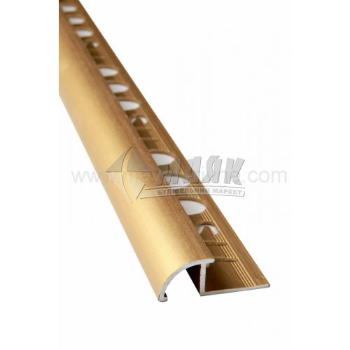 Профіль для плитки алюмінієвий TIS ОАП 2700 мм золото матове