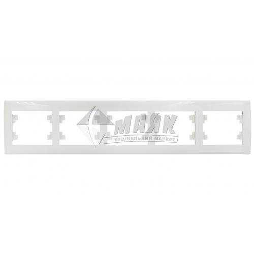 Рамка п'ятимісна горизонтальна Makel Defne біла