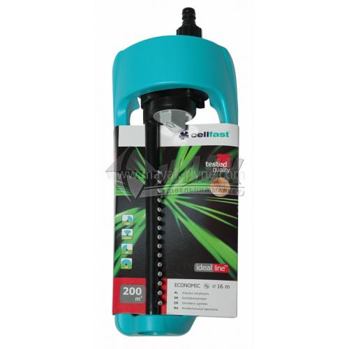 Розпилювач пластиковий коливальний Cellfast ECONOMIC