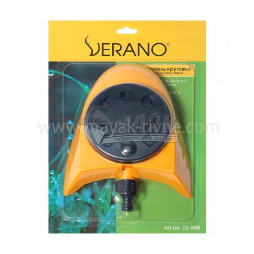 Розпилювач пластиковий круговий Verano на підставці