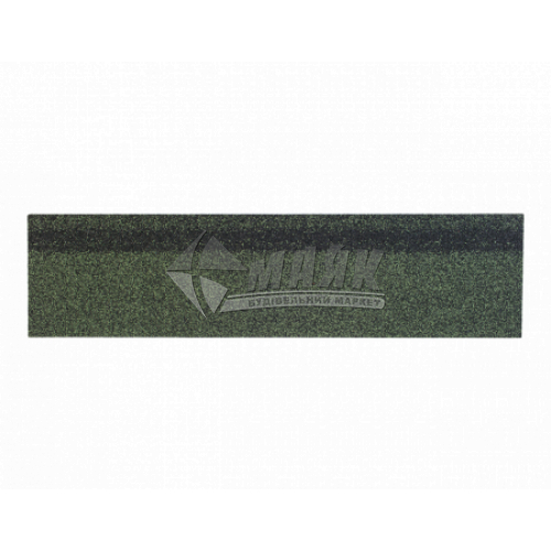 Коник-звіс ТЕХНОНІКОЛЬ ROOFMAST для бітумної черепиці 250×1000 мм 3 кв.м зелений