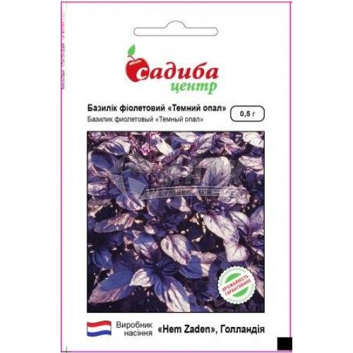 Насіння Садиба Центр Hem Zaden Базилік фіолетовий Темний опал 0,3 г