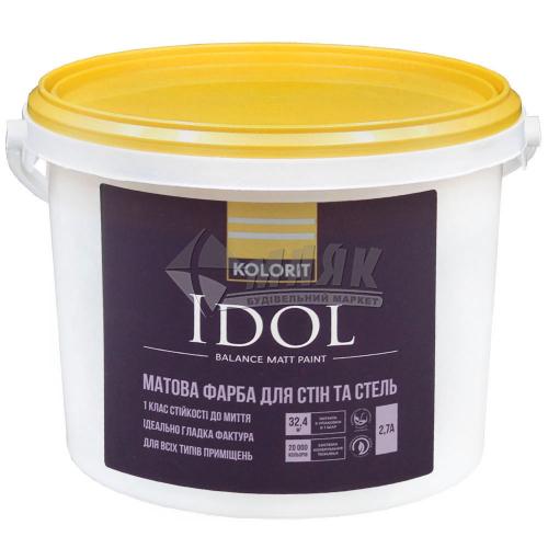 Фарба інтер'єрна Kolorit Idol база А акрилова 2,7 л біла матова