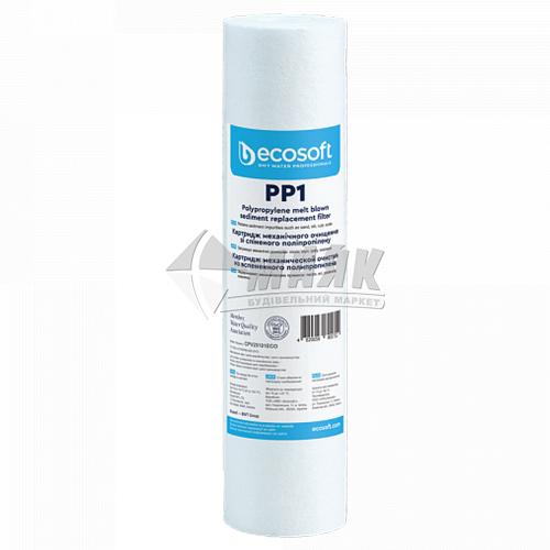 """Картридж для фільтра Ecosoft CPV25101ECO 1мкм 2,5×10"""" механічне очищення спінений поліпропілен"""