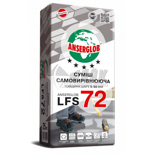 Самовирівнювальна підлога Anserglob LFS 72 шар 5-50 мм 25 кг