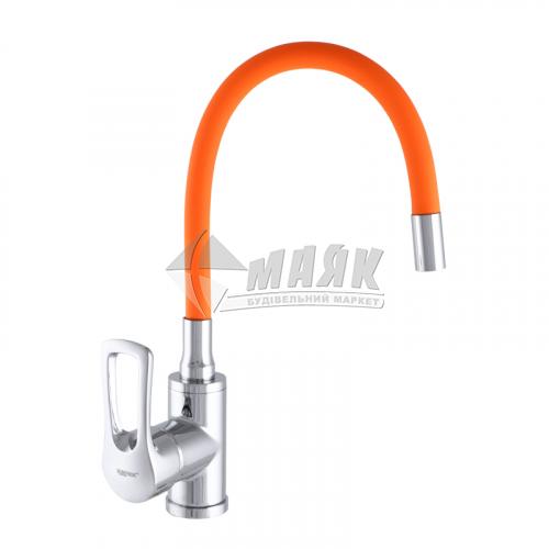 Змішувач для кухні ZERIX 1Р SAR 181 ORANGE одноважільний настільний силіконовий гусак оранжевий