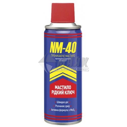 Мастило Рідкий Ключ NM-40 200 мл (аерозоль)