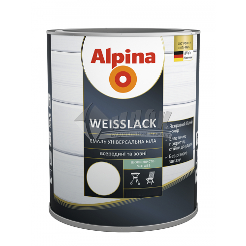 Емаль алкідна ALPINA WEISSLACK 2,5 л біла шовковисто-матова