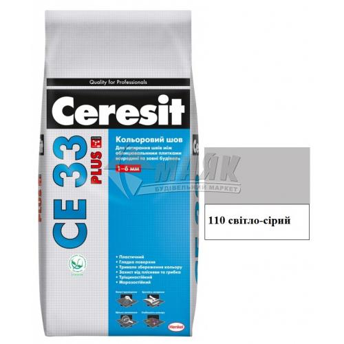 Фуга (затирка) Ceresit CE 33 Plus до 6 мм 2 кг 110 світло-сірий